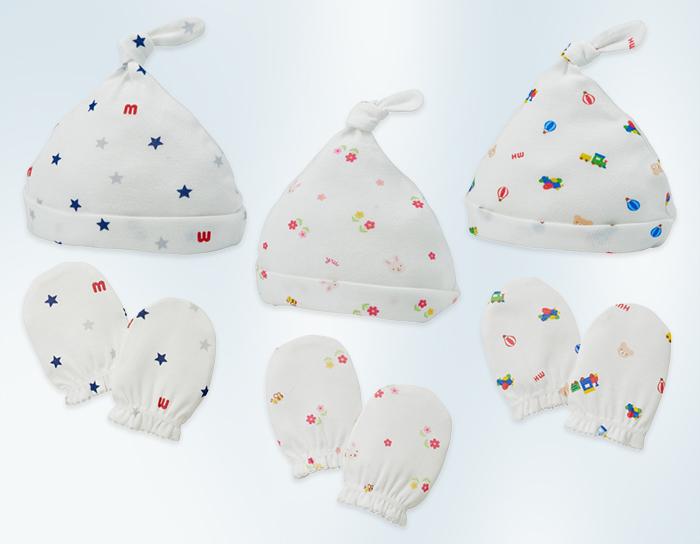 Etak イータック ピュアベール加工を施したミキハウスのベビー帽子(フード)とベビーミトン