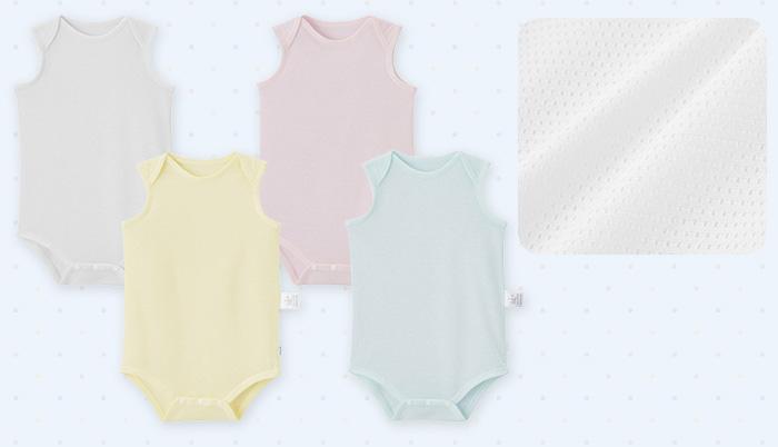 夏の赤ちゃんの肌着は、メッシュ素材のボディシャツがおすすめです。