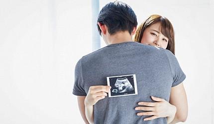 """【専門医監修】 これって妊娠? 妊娠超初期の""""授かりサイン"""""""
