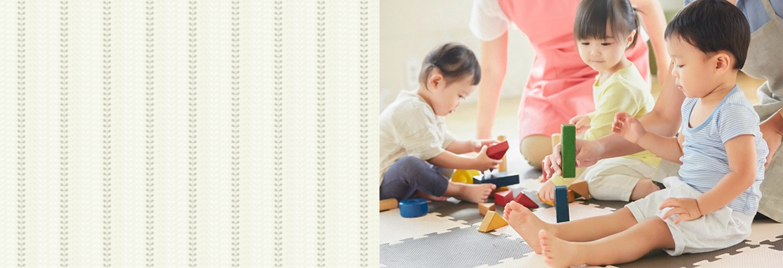 【小児科医・高橋孝雄の子育て相談】集団行動が苦手&人見知りする子の育て方