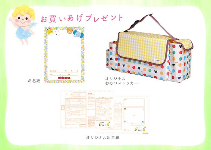 spring_present
