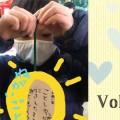 森三中・ムーさんの子育て日記 Vol.101 『2021年の願いごと』