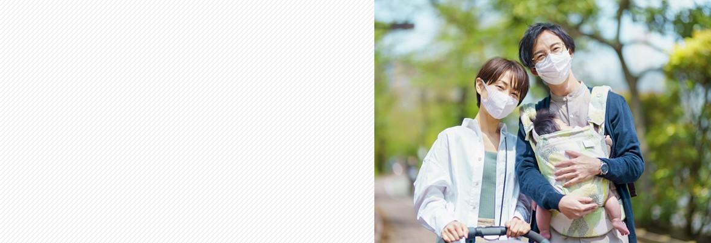 ミキハウス出産準備サイト 子育て川柳 テーマは「コロナ禍での1年」