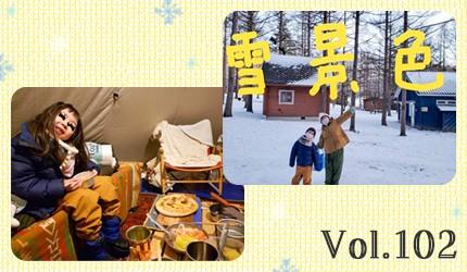森三中・ムーさんの子育て日記 Vol.102 『初めてのキャンプ』