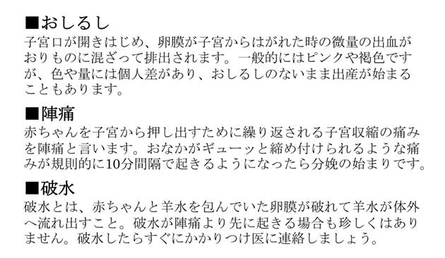0527-info-1