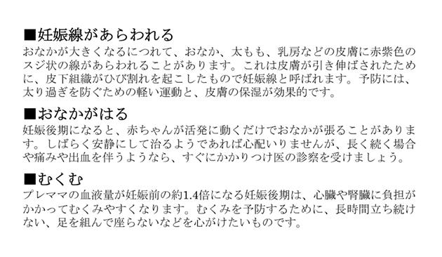 0527-info-2