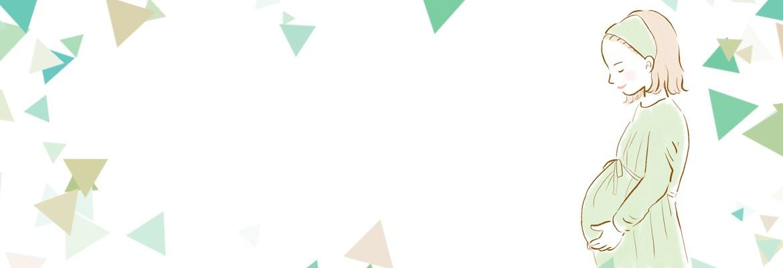 【専門医監修】妊娠期の症状・すごし方【妊娠後期編】