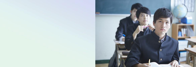 【小児科医・高橋孝雄の子育て相談 特別編】vol.4 相談「学習障害のわが子が受験…親はどうすればいいですか?」ほか