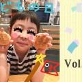 森三中・ムーさんの子育て日記 Vol.105 最終回『2021 子どもの日』